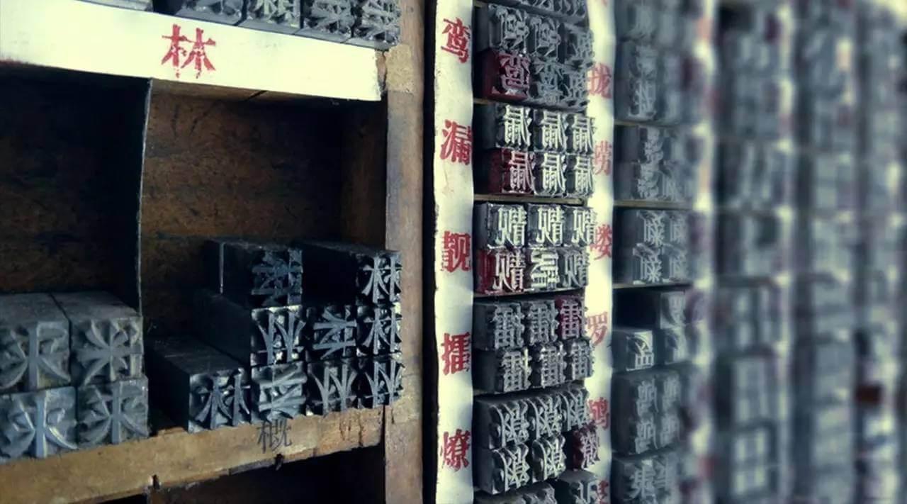 Четыре величественных изобретений Древнего Китая