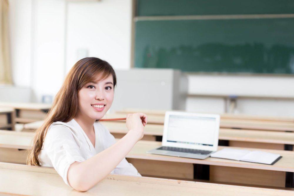 Общий курс китайского языка