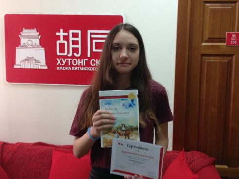 Саша Икрамова победитель выставки Полет фантазии