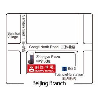 Школа Хутонг в Пекине на карте