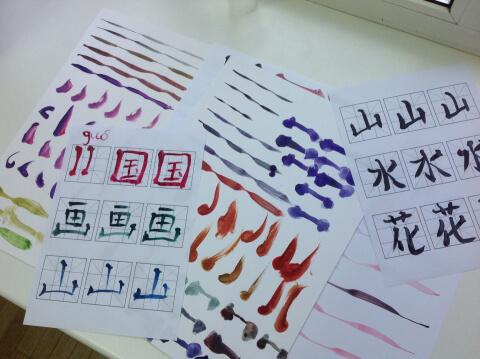 Мастер-класс по китайской традиционной живописи