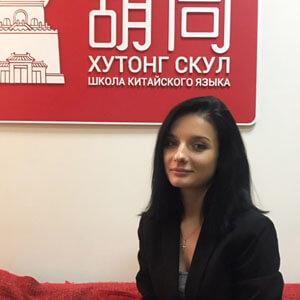 Алиса Мельникова