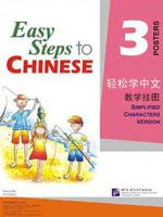Easy Steps to Chinese