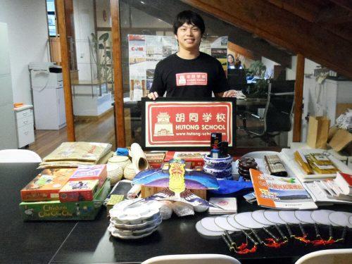Разговорный клуб Путешествуем по Китаю