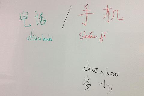 В переводе с китайского телефон и мобильный телефон