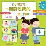 Китайский язык для детей дошкольного возраста
