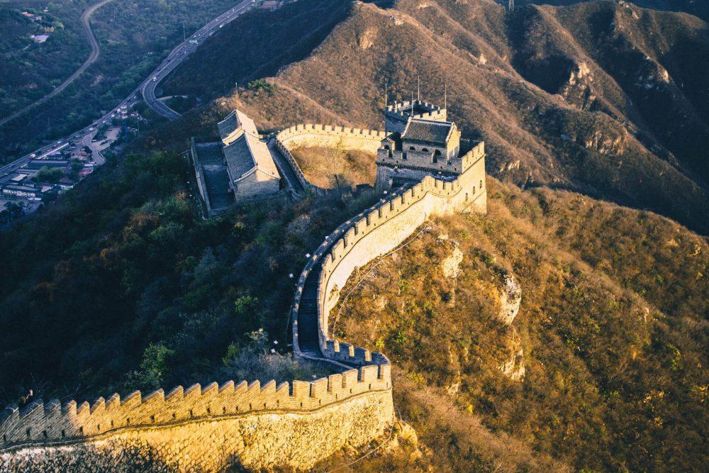 Разговорный клуб - Путешествуем по Китаю